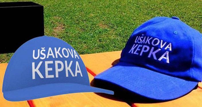 Кепка Ушакова