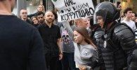 Митинг оппозиции на Тверской в День России