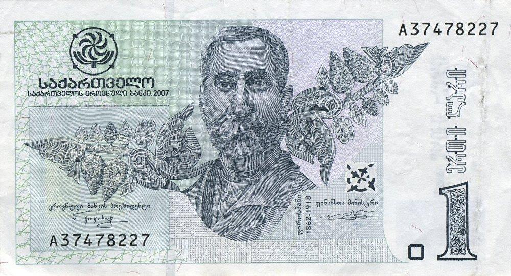 Грузинская купюра с портретом Нико Пиросмани, 2002