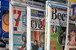 Русскоязычные СМИ Латвии