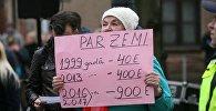 Народное собрание у Сейма за отмену налога на единственное жилье