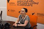 Диетолог Асмик Абовян