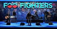 Группа Foo Fighters выступает на Time Warner Cable Arena в Шарлотте, Северная Каролина
