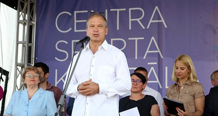 Площадку открыл вице-мэр Риги Андрис Америкс вместе с другими представителями Рижской думы