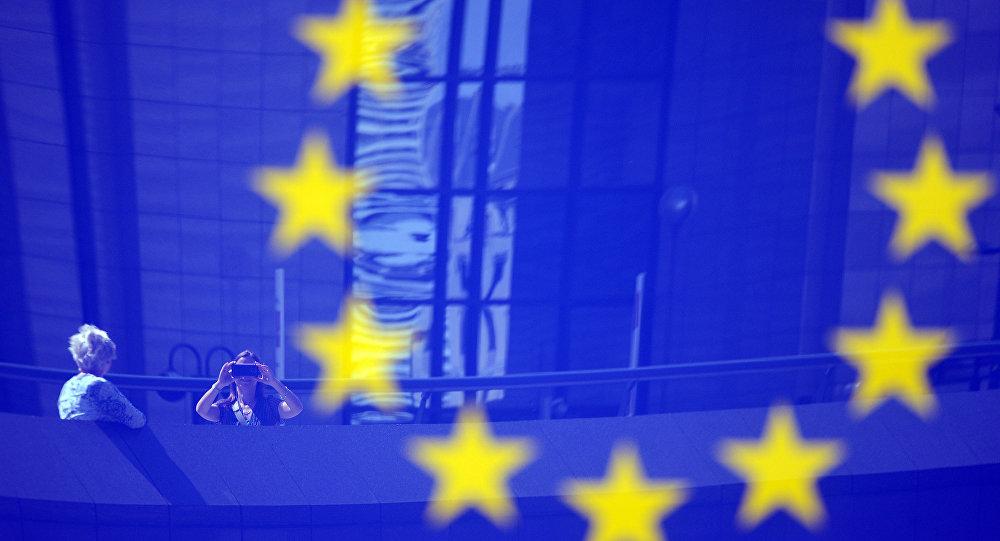 Символика Евросоюза, архивное фото