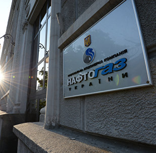 Uzņēmuma Naftogaz Ukraini izkārtne