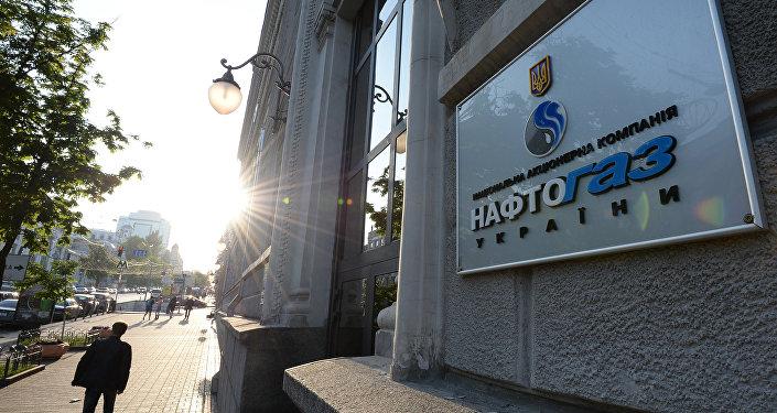 Izkārtne Naftogaz Ukraini
