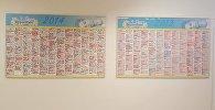 Календари Рижского роддома с отметками о новорожденных
