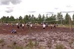 Волейбол в грязи