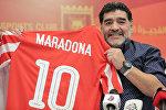 Leģendārais argentīniešu futbolists Djego Maradona