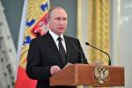 Президент РФ В. Путин встретился с выпускниками высших военных учебных заведений России