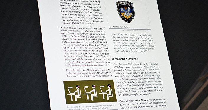 Страница доклада военной разведки США Военная мощь России