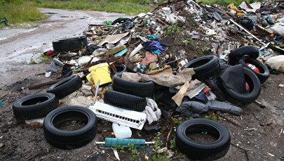 Atkritumu izgāztuve bijušā Slokas Celulozes un papīra kombināta vietā