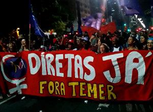 Tūkstošiem brazīliešu izgāja ielās, pieprasot prezidenta demisiju