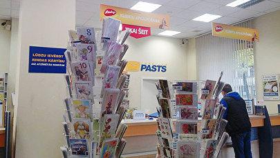 Латвийская почта