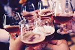Бокалы с алкоголем, архивное фото