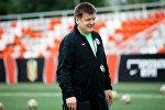 Латвийский футбольный тренер категории Про-УЕФА Юрий Анатольевич Нагайцев