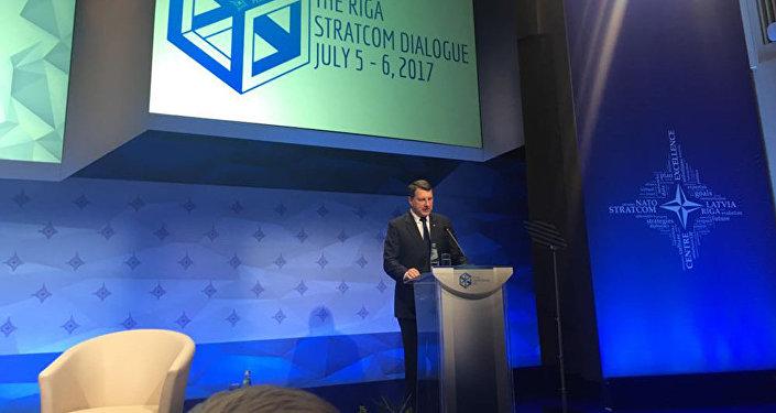 Президент Латвии Раймондс Вейонис выступает на открытии конференции Riga StratCom Dialogue 2017