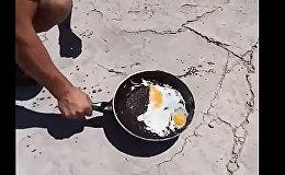 В Шымкенте пожарили яичницу на раскаленном асфальте