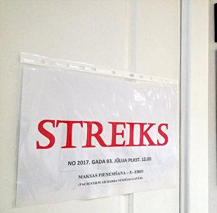 Ģimenes ārstu streiks