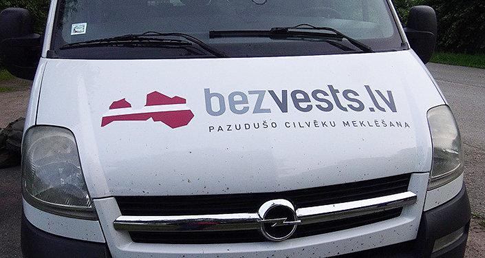 Автомобиль с логотипом поисковой организации bezvests.lv