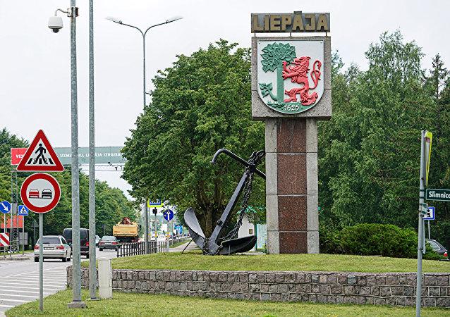 Граница города Лиепая