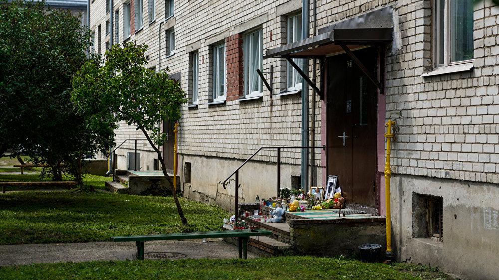 Māja Pāvilostas ielā 1, kur dzīvoja Vaņa Berladins