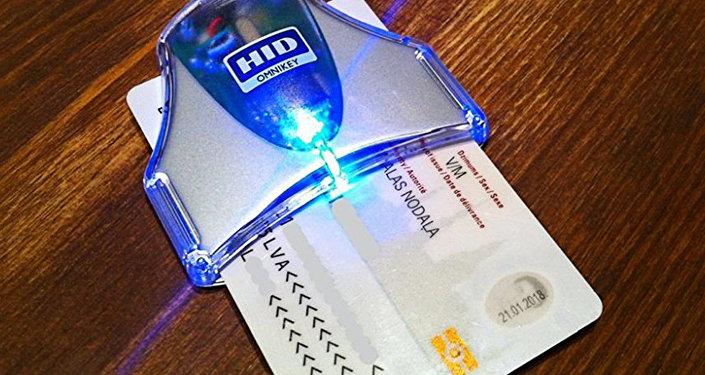 Вночь насубботу руководство Эстонии приостановит действие сертификатов ID-карт