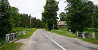 35 километр шоссе Талси-Слока, место гибели Виктора Цоя 15 августа 1990 года