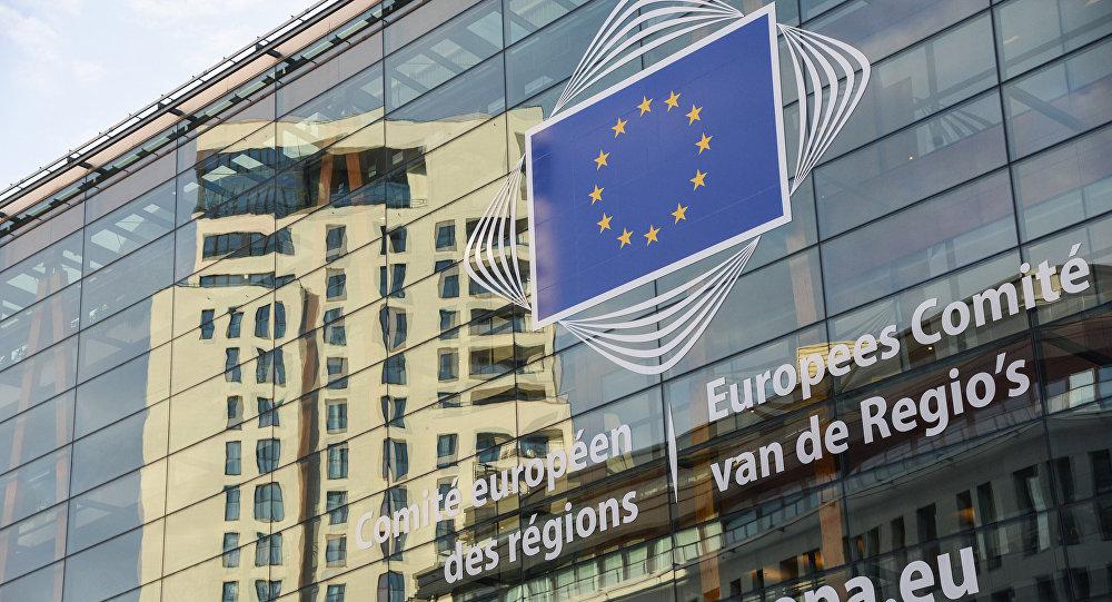 Eiropas Komisijas galvenā mītne