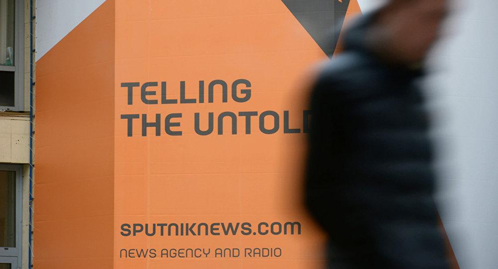 Логотип международного информационного бренда Sputnik. Архивное фото