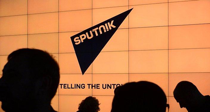 Starptautiskā informatīvā brenda Sputnik logotips. Foto no arhīva