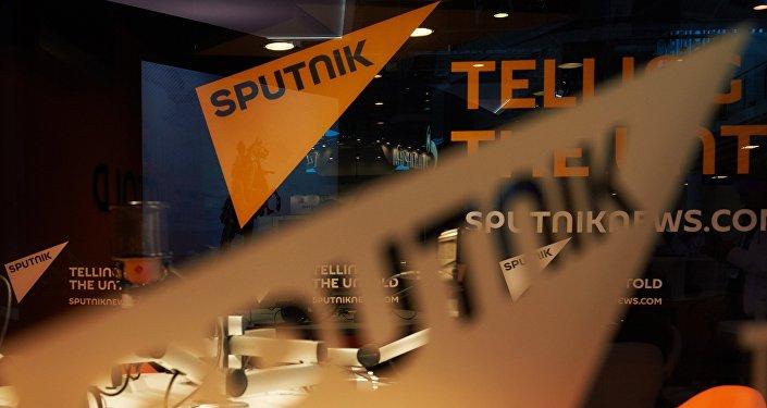 Starptautiskā informācijas brenda Sputnik logotips. Foto no arhīva