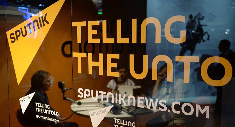Radio Sputnik Latvija. Foro no arhīva