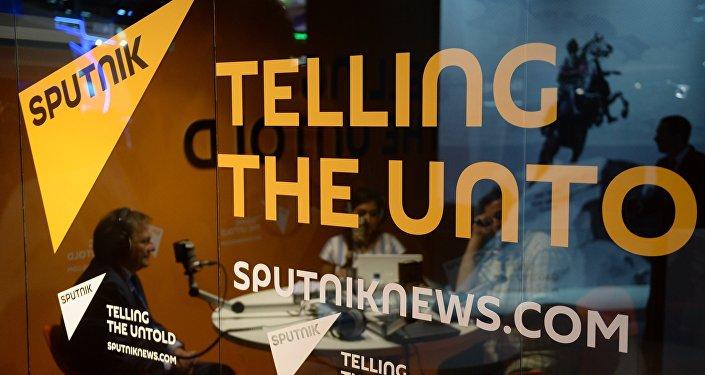 Sputnik stūdija. Foto no arhīva