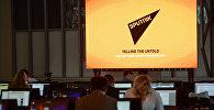 Экран с символикой Международного информационного агентства Sputnik, архивное фото