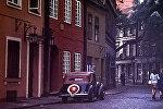 Кафе Pūt, vējiņ! ( Вей ветерок!), 1970 год