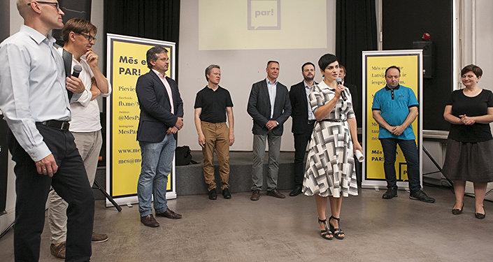 Новая политическая партия Mēs par (Мы за)