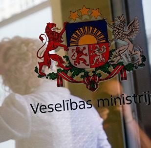 Министерство здравоохранения Латвии