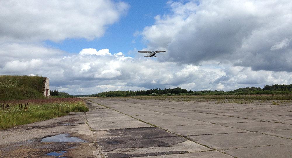 Даугавпилсский международный аэропорт