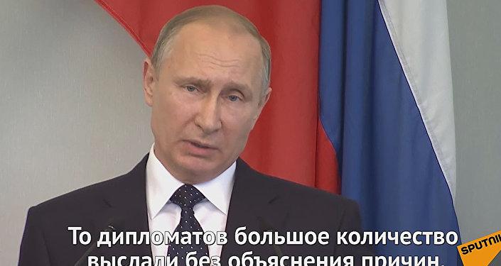 Комментарий Путина на пресс-конференции с президентом Финляндии