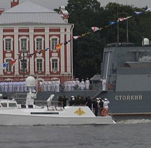 Sanktpēterburgā notika Krievijas JKF dienas parādes mēģinājums