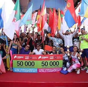 Участники чемпионата мира по Воркауту 2017
