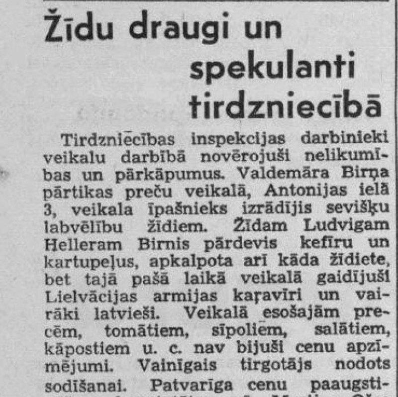 Газета Tevija, 4 августа 1941 года