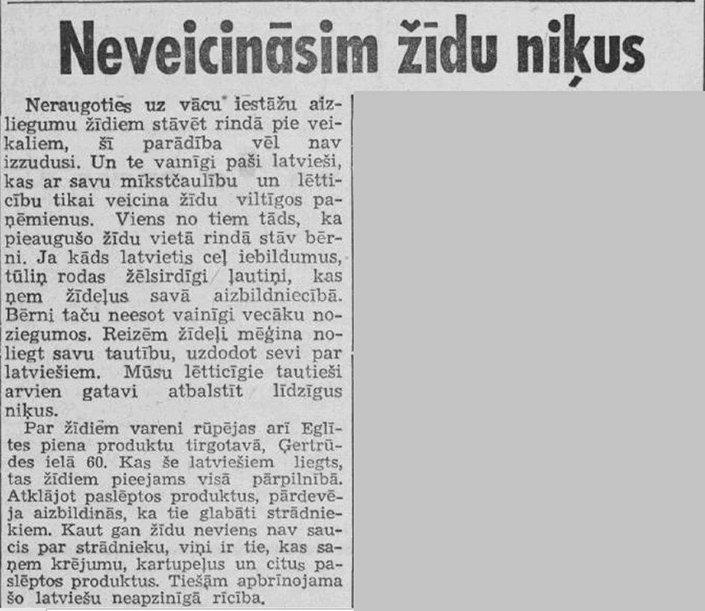 Газета Tevija, 19 июля 1941 года