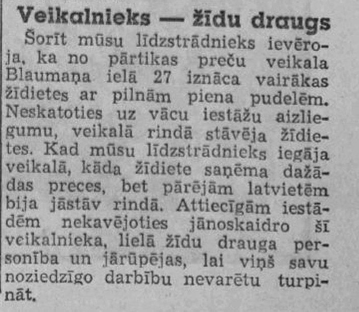 Газета Tevija, 7 июля 1941 года