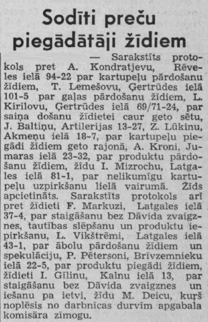 Газета Tevija, 27 октября 1941 года