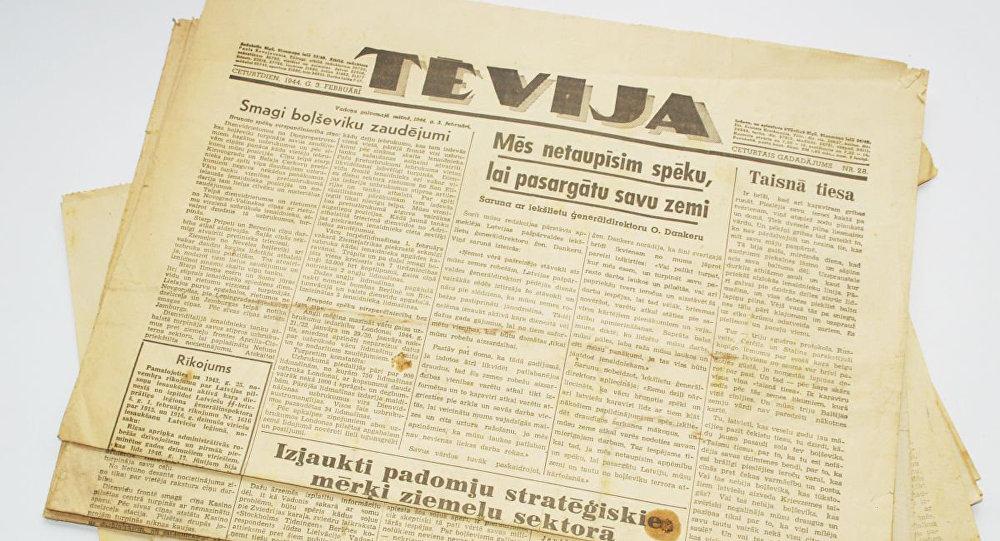 Газета Tevija