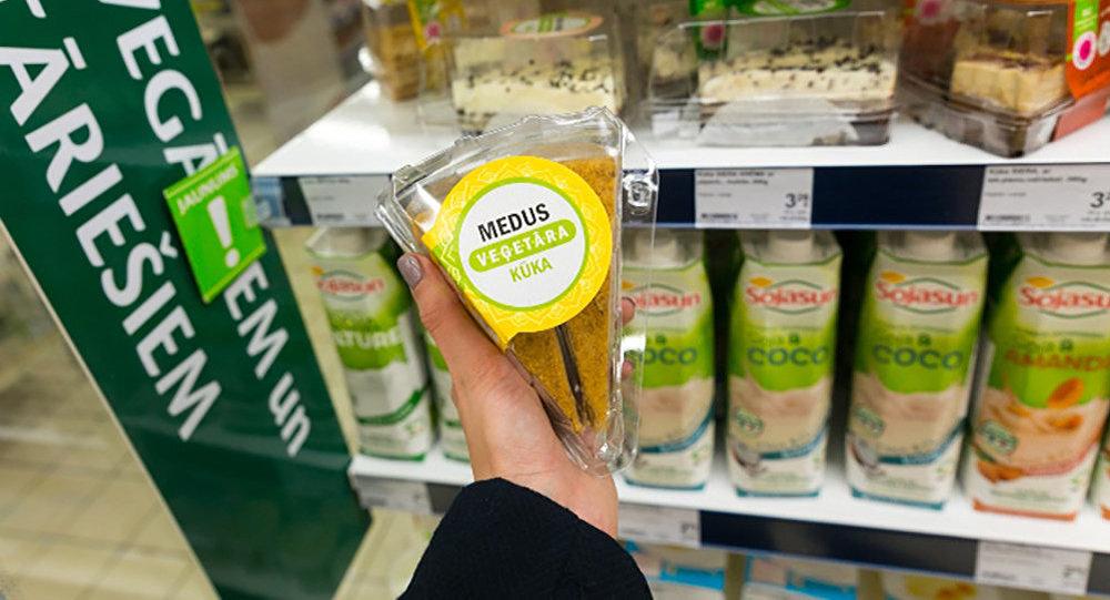 Вегетарианские продукты в сети магазинов Maxima в Латвии