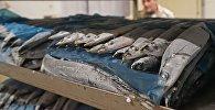 Завод по переработке рыбы